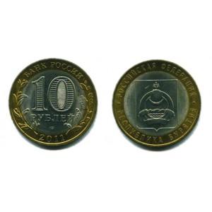 10 рублей 2011 г. Республика Бурятия СПМД