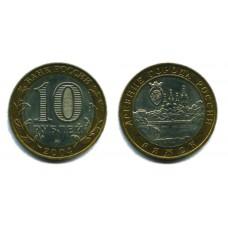 10 рублей 2004 г. Ряжск ММД