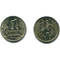 1 копейка 1998 г. М