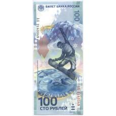 100 рублей 2014 г. Олимпиада в Сочи
