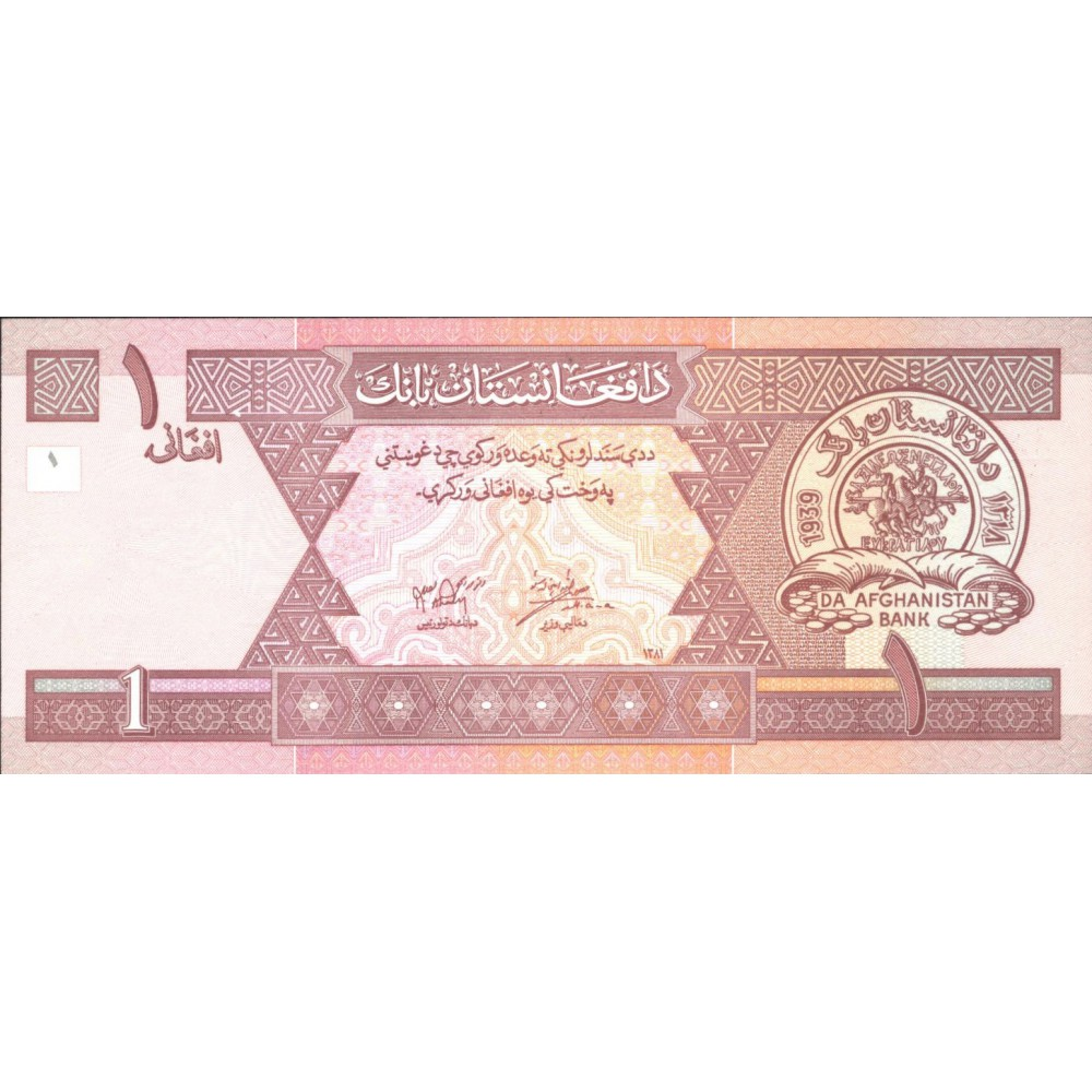 1 афгани 2002 г. Афганистан