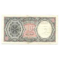 10 пиастров 1982 г. Египет