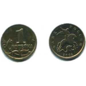 1 копейка 2004 г. М