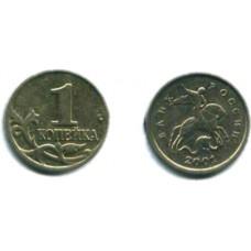 1 копейка 2001 г. М