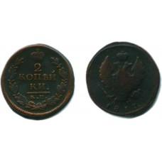 2 копейки 1817 г. КМ АМ