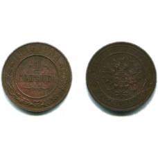 1 копейка 1915 г.