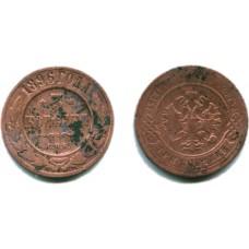 3 копейки 1896 г. СПБ