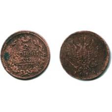 2 копейки 1818 г. ЕМ НМ