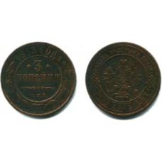 3 копейки 1913 г. СПБ