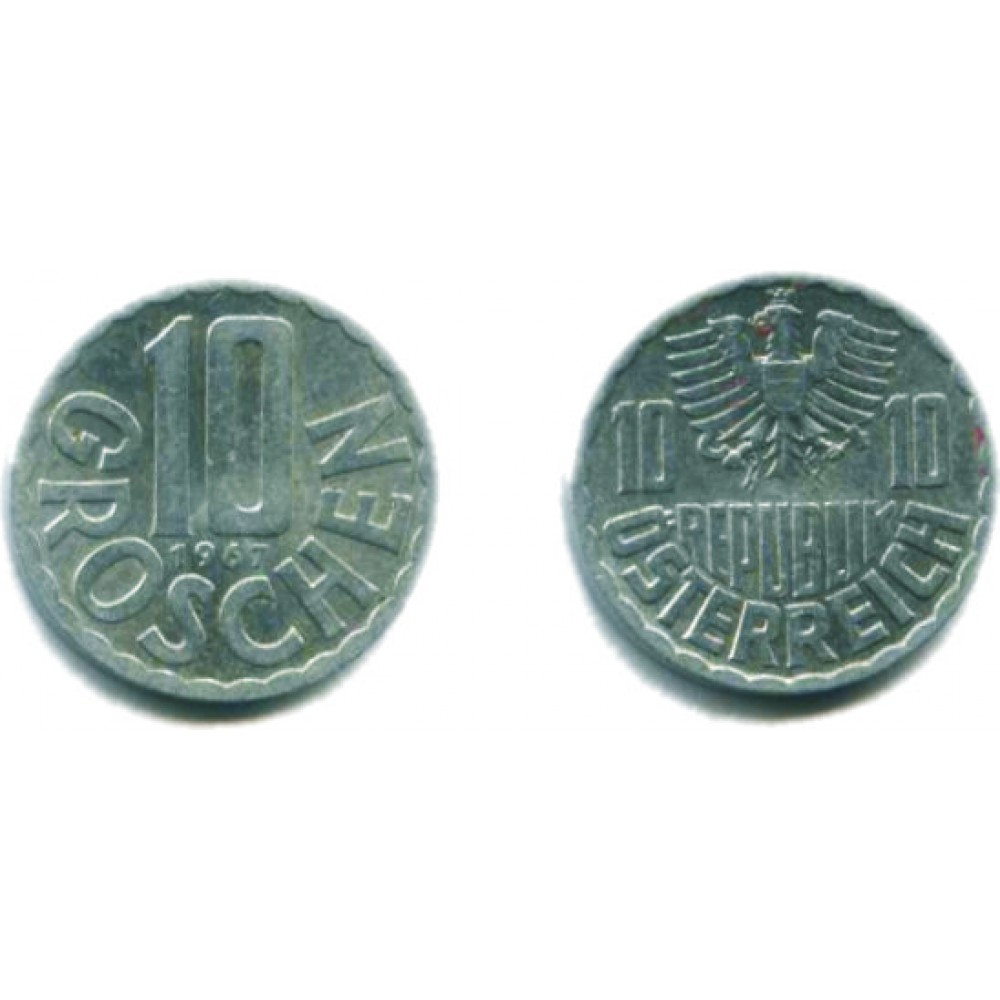 10 грошей 1967 г.