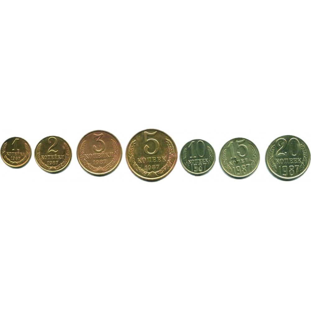 Подборка монет СССР 1987 г. 7 шт