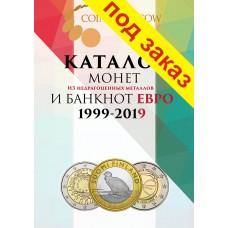 Каталог монет из недрагоценных металлов и банкнот Евро 1999-2019 CoinsMoscow (с ценами)
