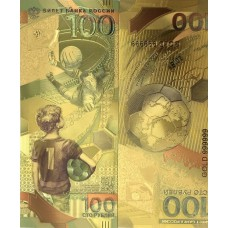 100 рублей позолоченные. Сувенир