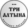 "Интернет магазин ""Три Алтына"""