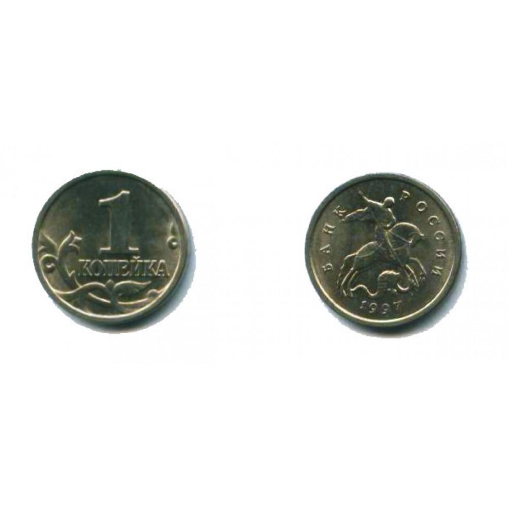 1 копейка 1997 г. М