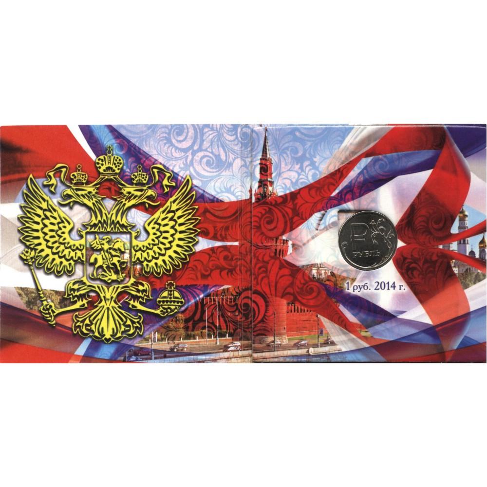 """Альбом """"Графическое изображение рубля"""""""