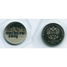 25 рублей 2011 г. Сочи. Эмблема. Горы СПМД