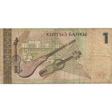 1 сом 1999 г. Киргизия