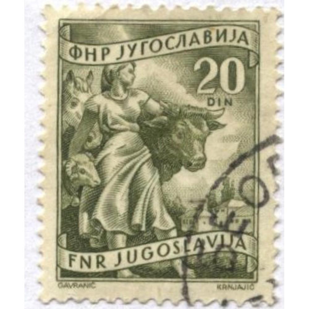 марка. Югославия