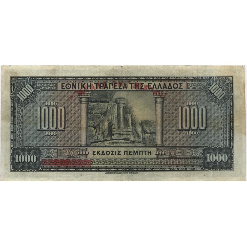 1000 драхм 1926 г. Греция