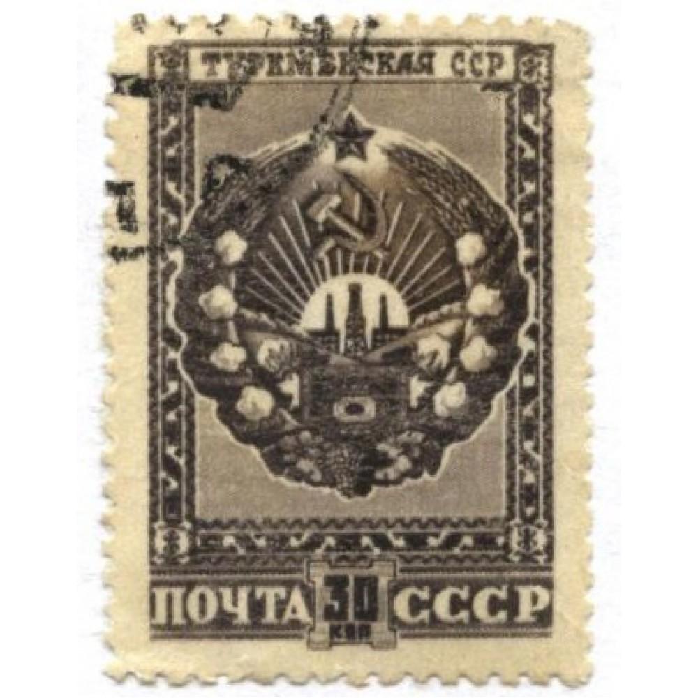 марка 1947 г. СССР