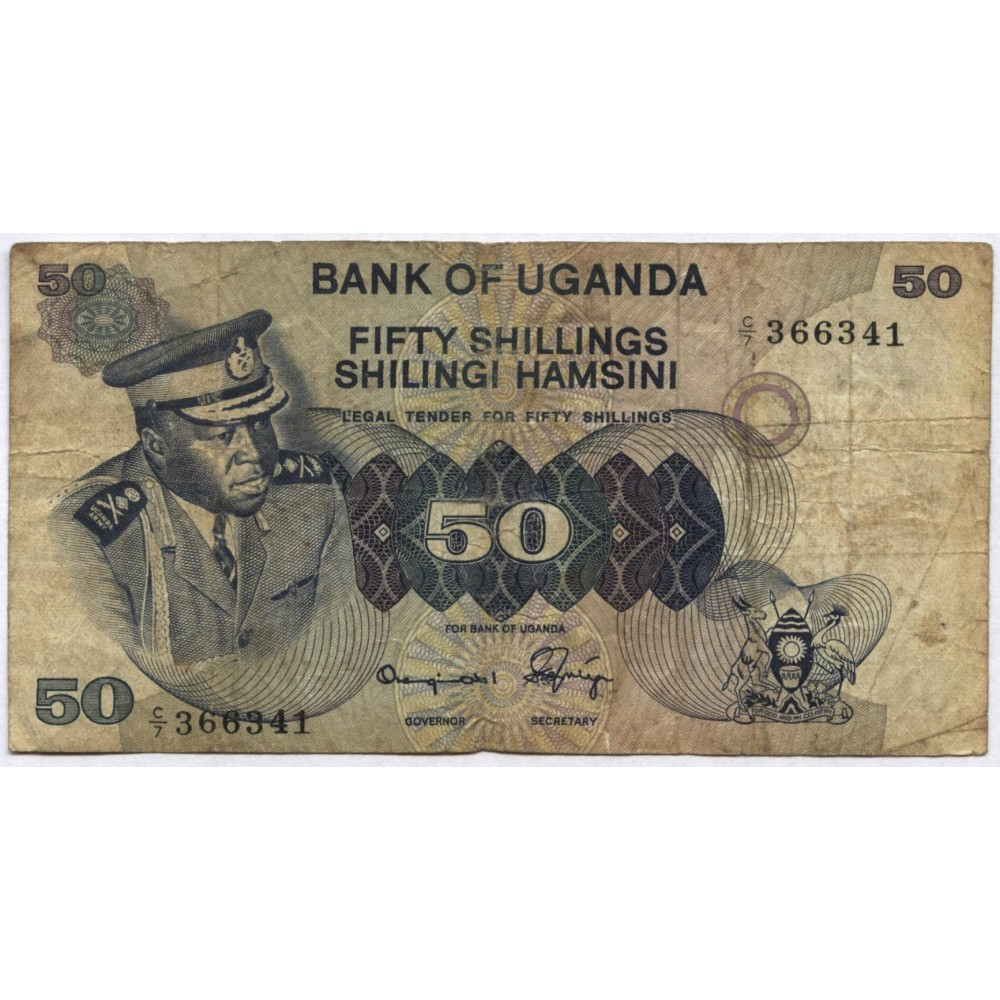 50 шиллингов 1973 г.  Уганда