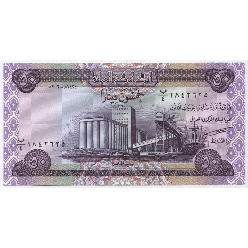 50 динар 2003 г. Ирак