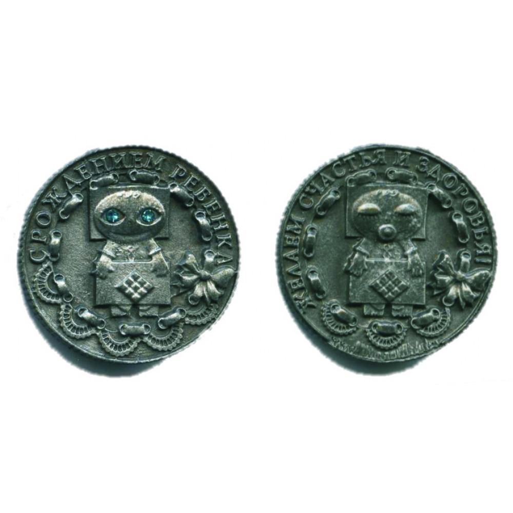 Сувенирная монета. С рождением ребенка