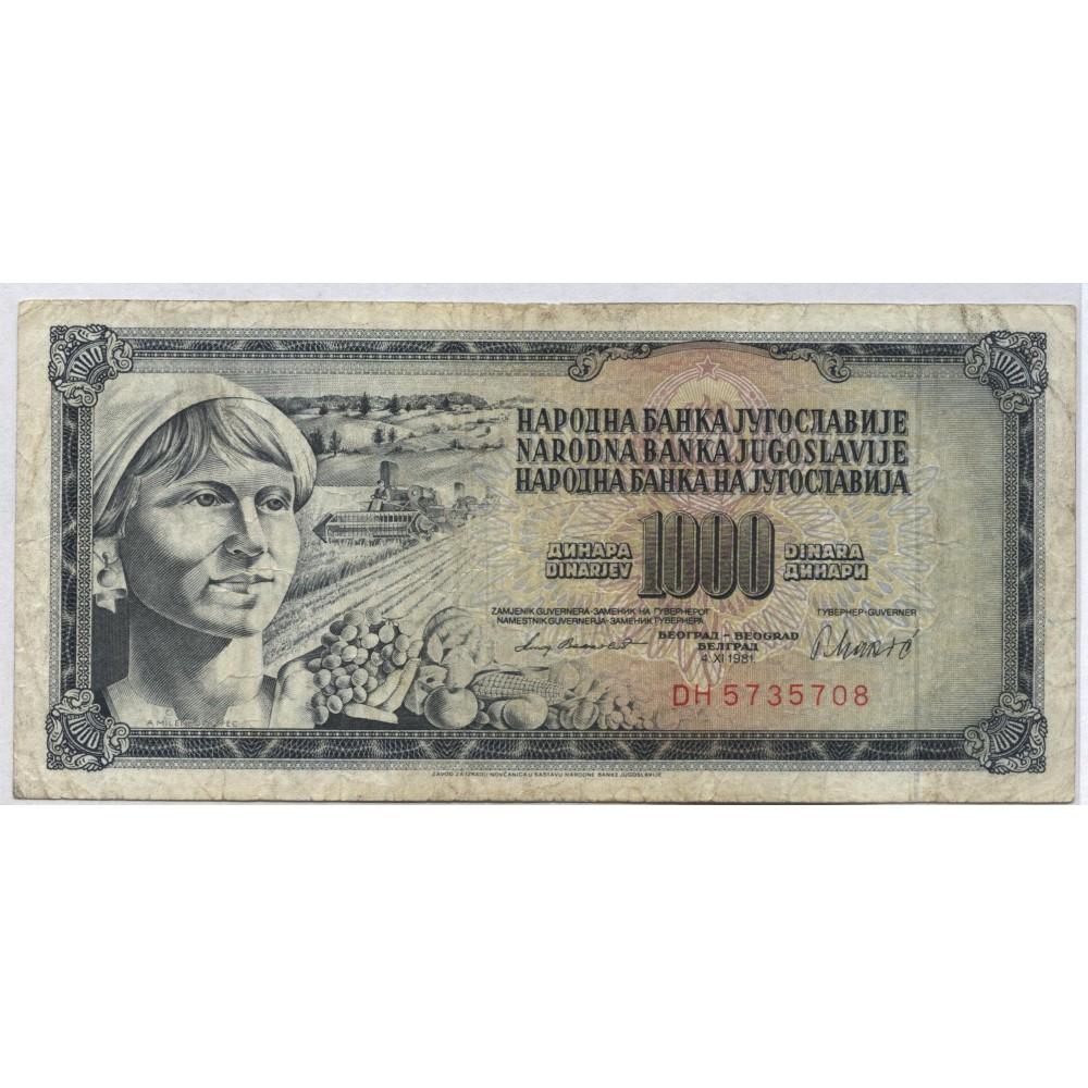 1000 динаров 1981 г. Югославия