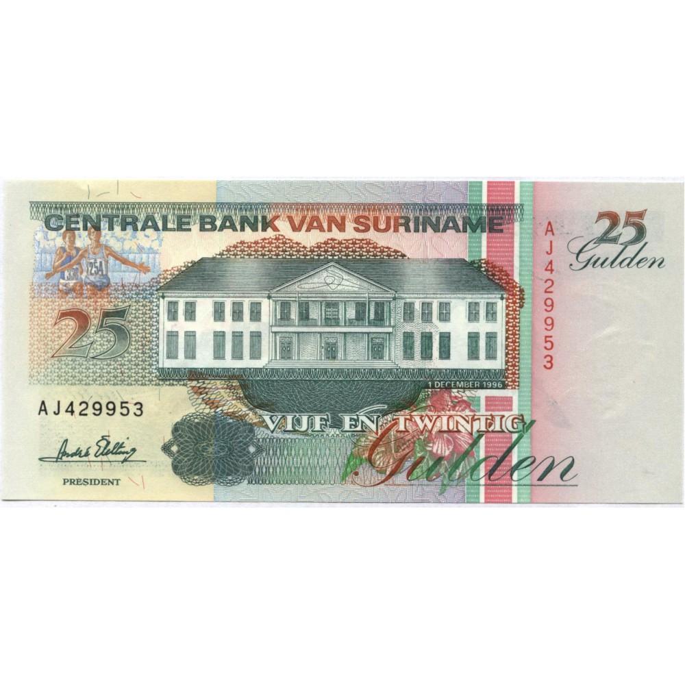 25 гульденов 1996 г. Суринам