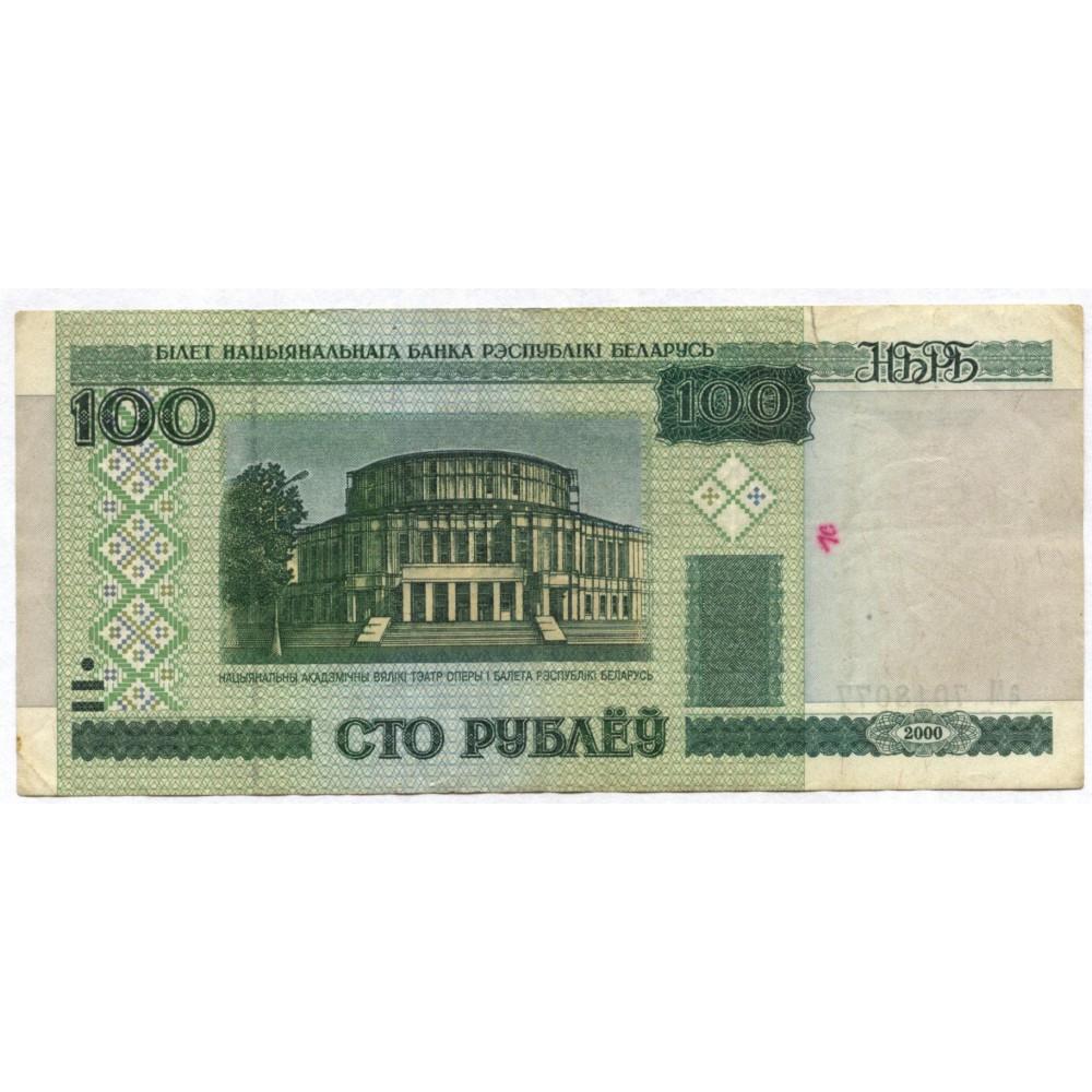 100 рублей 2000 г. Беларусь