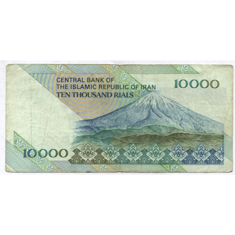 10000 риалов 1992 г. Иран