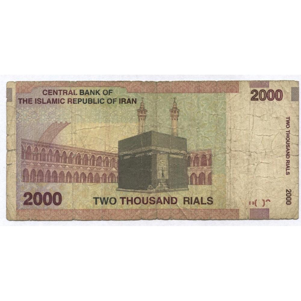 2000 риалов 2005 г. Иран