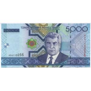 5000 манатов 2005 г. Туркменистан