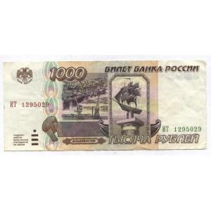 1000 рублей 1995 г. Россия