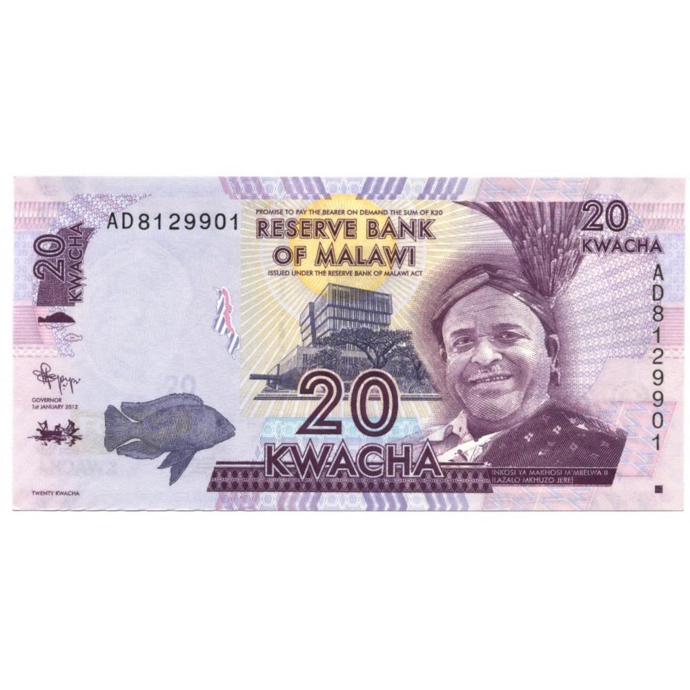 20 квач 2012 г. Малави