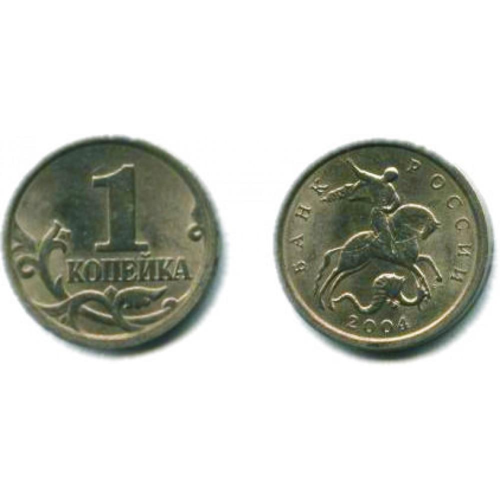 1 копейка 2004 г. СП