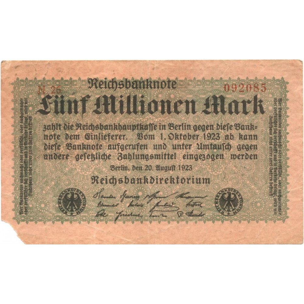 5000000 марок 1923 г. Германия