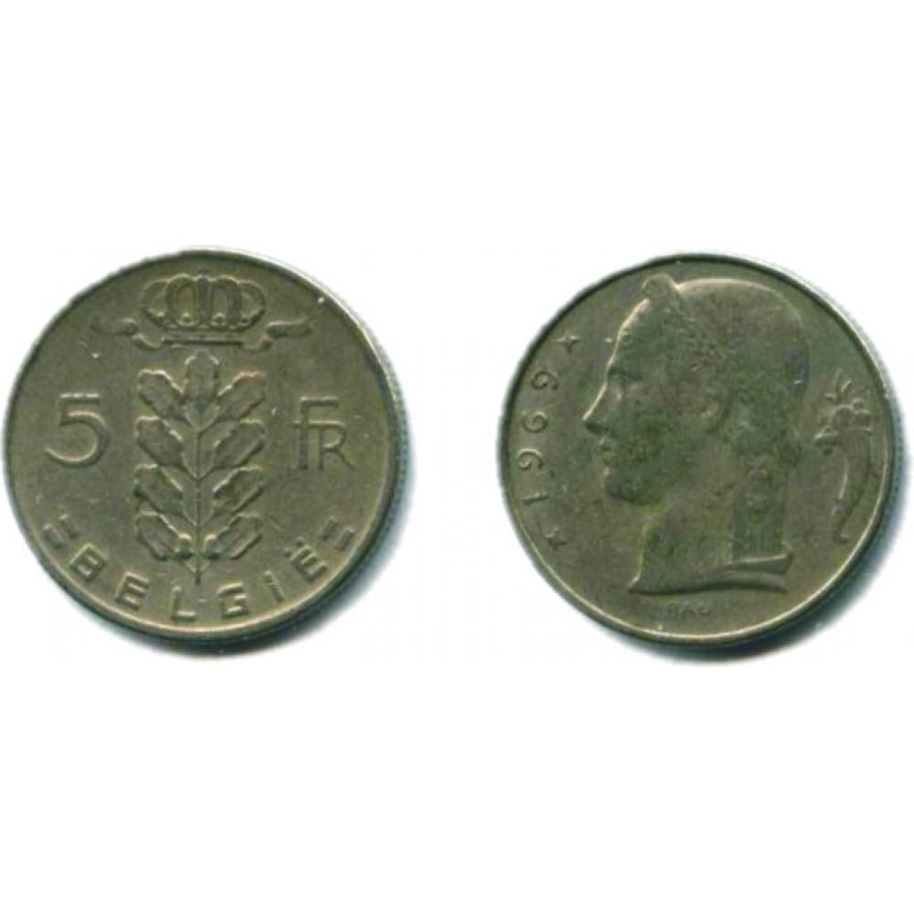 5 франков 1969 г.