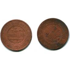 3 копейки 1908 г. СПБ