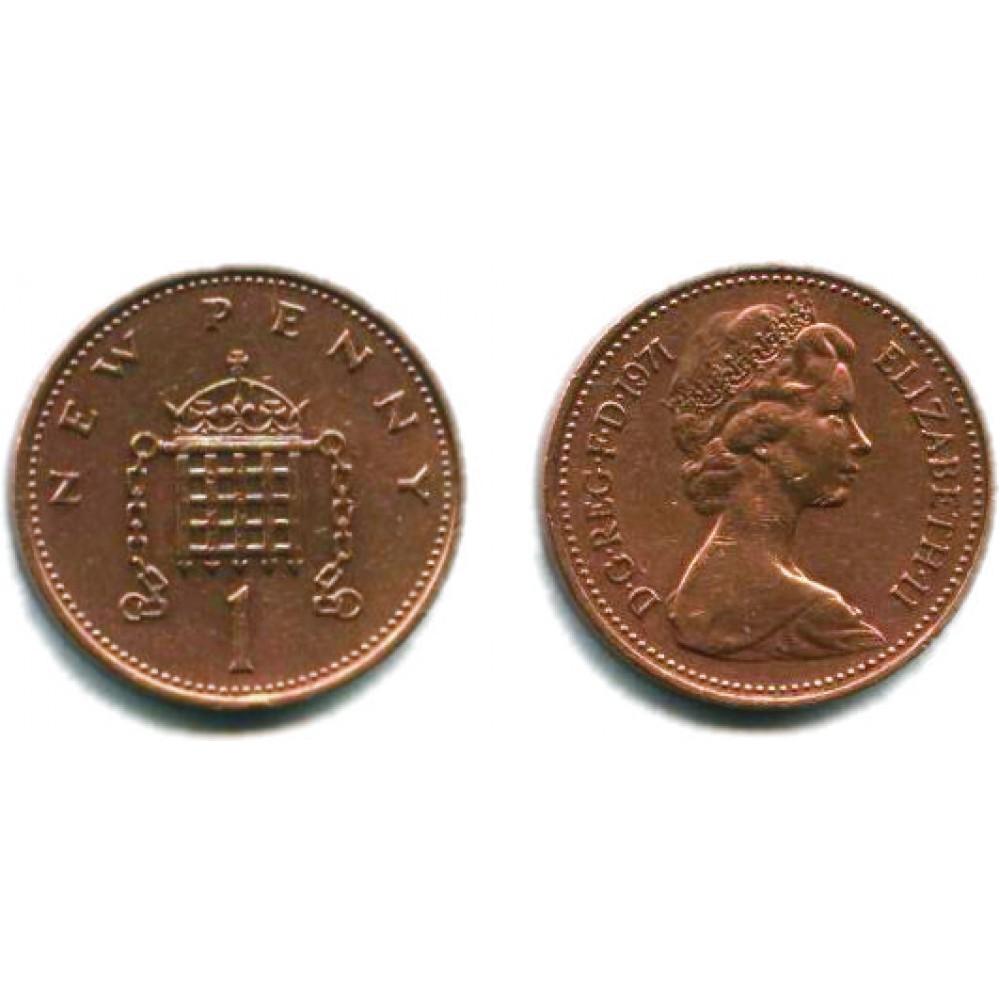 1 пенни 1971 г.