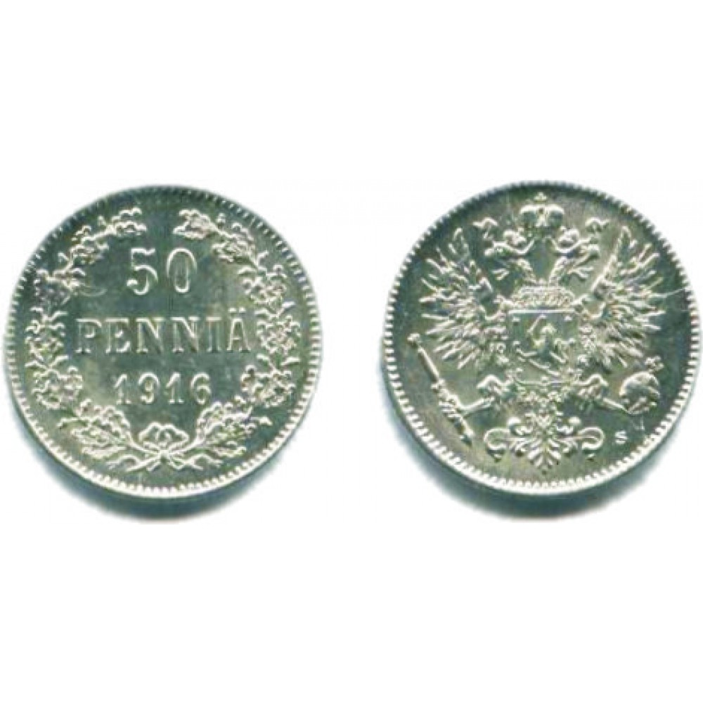 50 пенни 1916 г.