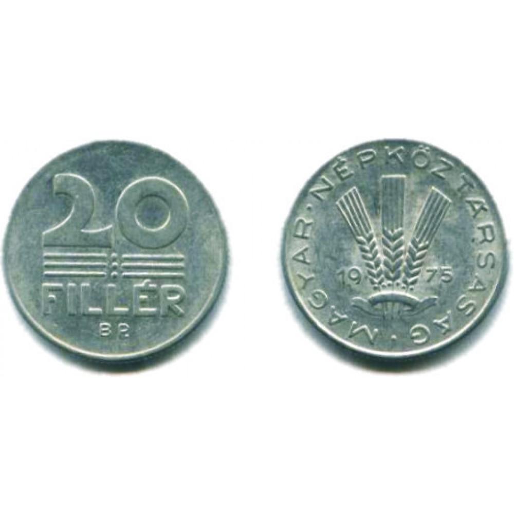 20 филлеров 1975 г.