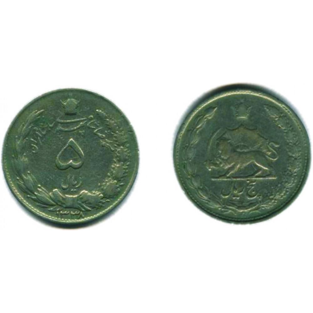 5 риалов 1960 г.