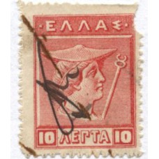 марка 1911 г.  Греция