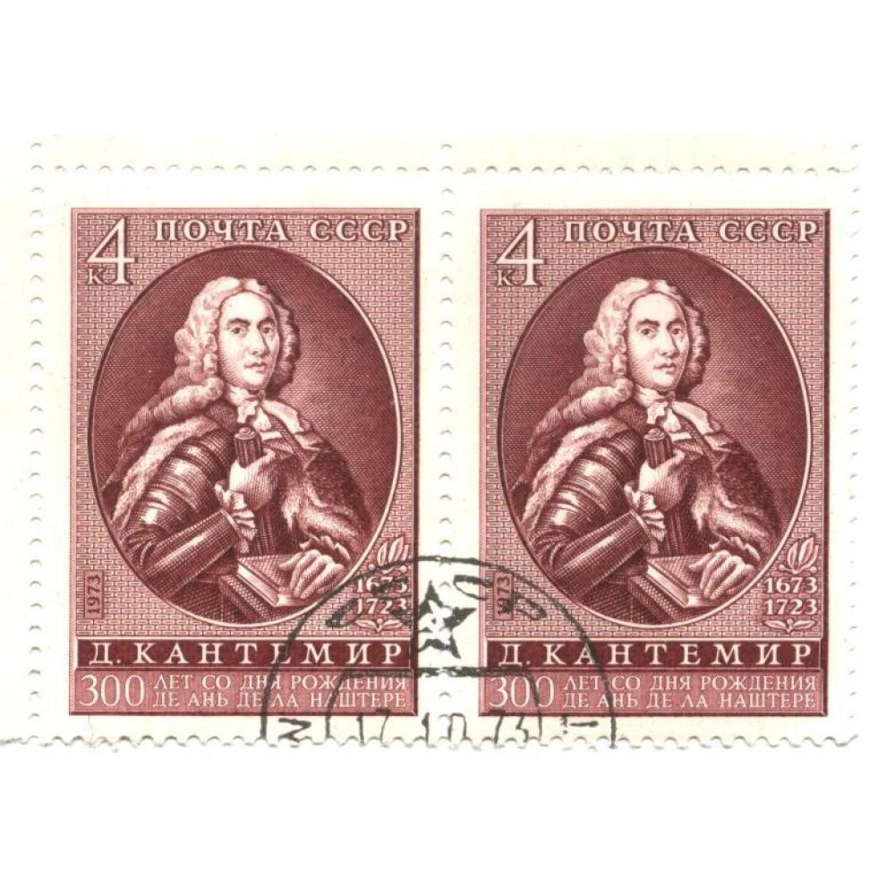 марка 1973 г. СССР
