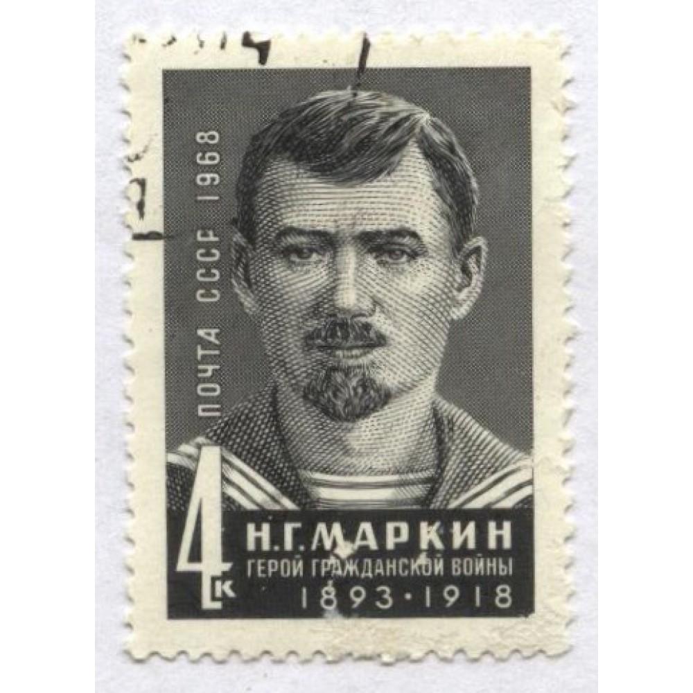 марка 1968 г. СССР