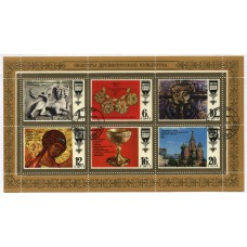 блок марок 1977 г. СССР