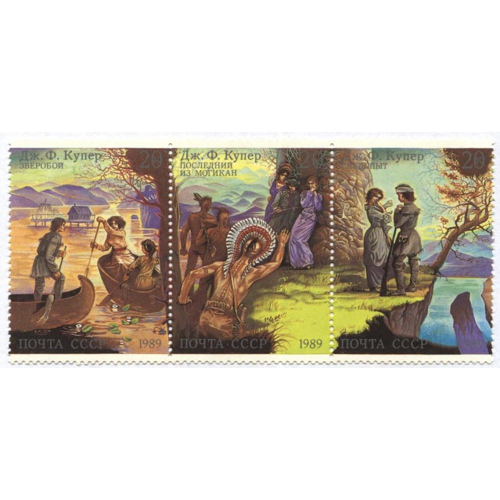 сцепка марок 1989 г. СССР