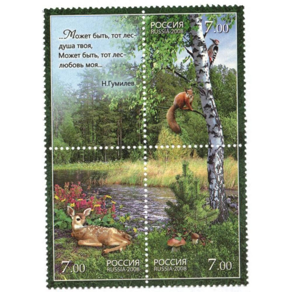 Сцепка марок 2008 г. Россия